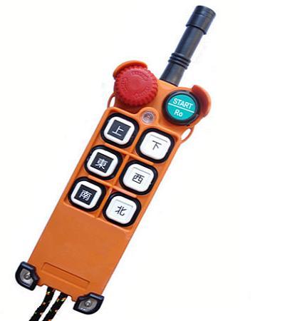 1电动葫芦遥控器