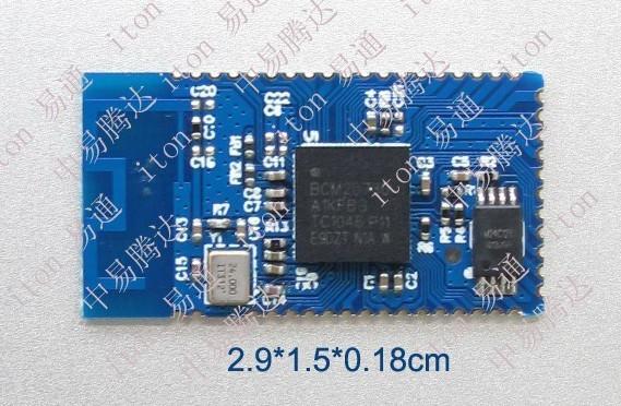 bcm20730蓝牙键盘模块