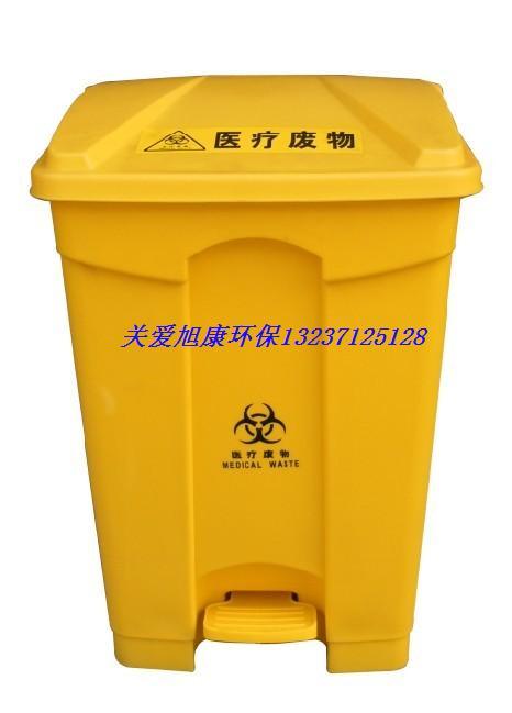 60l厚医疗废物垃圾桶|污物桶