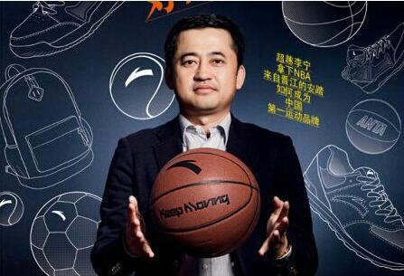 丁世忠:要做中国第一运动品牌