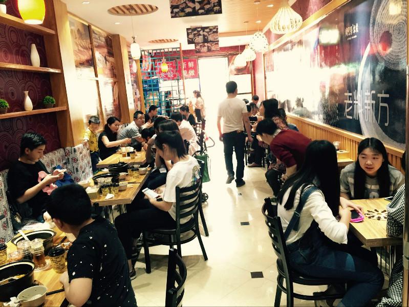 阿里香上海宝山新店开业