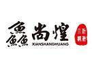 鱻尚煌焖锅---开店加盟、创业商机、小本创业项目