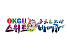 韩国玉米烤肉---创业商机、招商加盟网、天下商机
