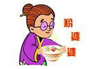 粉婆婆土豆粉---创业商机、投资开店、天下商机