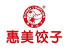 惠美饺子---开店加盟、创业商机、小本创业项目