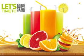 天然鲜果饮,新鲜快乐趣味