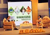 熊知画登陆《中国合伙人》 引爆创业激情