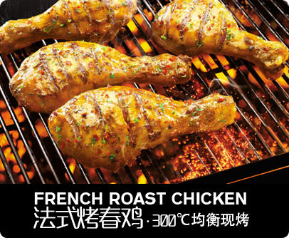 鸡排加盟_烤鸡加盟_炸鸡店加盟