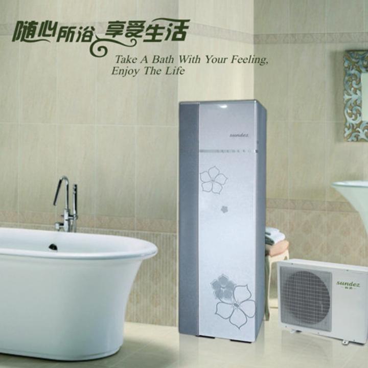 仙迪空气能热水器