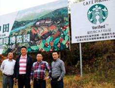 漫猫咖啡团队种植地考察新品种咖啡豆