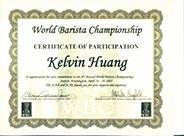 2004美国西雅图WBC咖啡师比赛