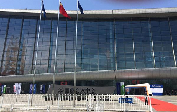 2018第二十届北京国际特许加盟展