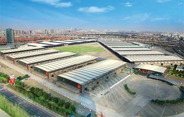 CCFA2018第十五届中国特许加盟展览会上海站