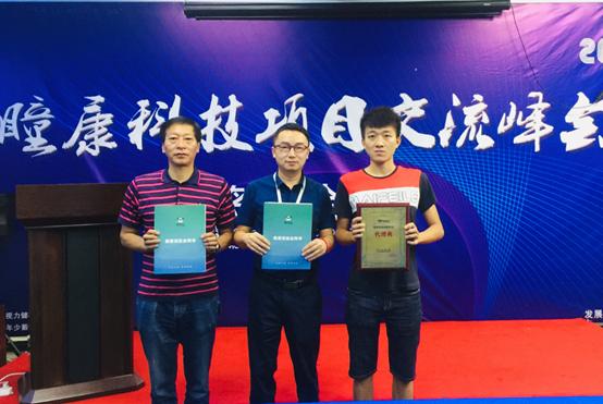 东北战略:瞳康黑龙江双鸭山市单店成功签约
