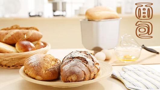 餐饮_面包