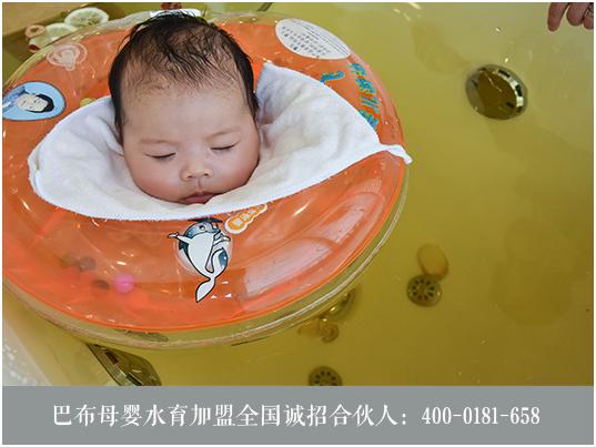 巴布母嬰:成功開一家嬰幼兒游泳館制勝法寶