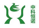 中科恒诺-开店加盟、创业小项目、商机网