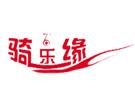 骑乐缘-开店加盟、创业小项目、商机网