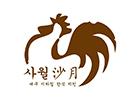 沙月韩式炸鸡