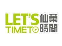 仙菓时间---开店加盟、小本创业项目、七乐彩、商机网