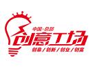 创意工场—-创业商机、七乐彩、商机网