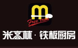米高林.铁板厨房-开店加盟、创业商机、小本创业项目,七乐彩