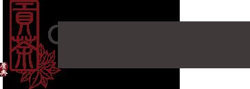 质典贡茶-开店加盟、创业小项目、商机网