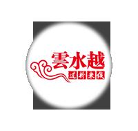 雲水越--创业商机、小本创业项目、商机网、七乐彩--创业商机、小本创业项目、商机网、七乐彩