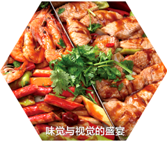 美味台式活鱼锅