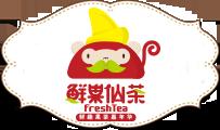 鲜果仙茶-开店加盟、创业小项目、商机网