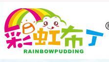 彩虹布丁---开店加盟、小本创业项目、七乐彩、商机网
