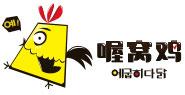喔窝鸡-开店加盟、千亿国际、小本创业项目,加盟网