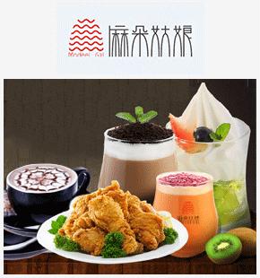 【潮流】休闲小吃+饮品