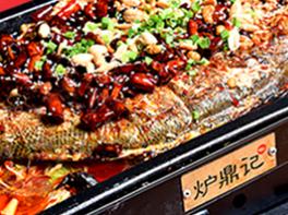 爐鼎記烤串魚鍋