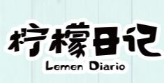 柠檬日记--小本创业项目、招商加盟网、创业小项目、商机网