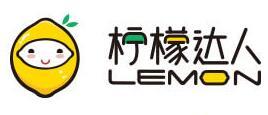 柠檬达人--开店加盟、创业商机、小本创业项目,创业小项目