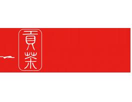 一品貢茶-開店加盟、創業商機、小本創業項目,加盟網