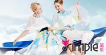 簡惑品牌女裝源于經典,傳遞真、善、美