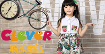 聰明童話努力打造平價品牌童裝之標桿