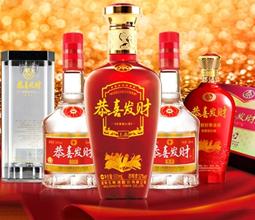 恭喜发财酒,品质享受健康选择