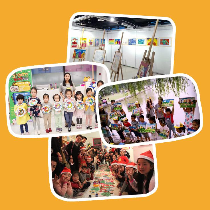 babydot兒童美術教育