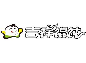 吉祥馄饨--开店mg不限制ip送彩金38、mg白菜网送彩金小项目、商机网