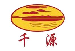 千源老火锅--开店mg不限制ip送彩金38、mg白菜网送彩金小项目、商机网