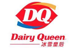 DQ--开店加盟、创业小项目、商机网