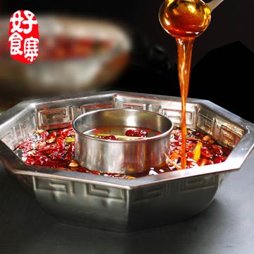 重庆好食寨火锅