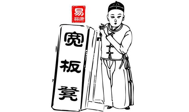 宽板凳老灶火锅-开店加盟、创业商机、加盟网、商机网