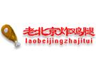 老北京炸鸡--开店mg不限制ip送彩金38、mg白菜网送彩金小项目、商机网