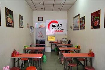 开朱记黄焖鸡店赚钱吗?
