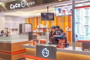 Coco奶茶是一个不错的值得王牌国际官方网站的品牌