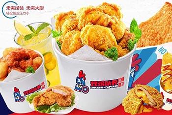 炸雞隊長加盟項目拒絕平庸 只做健康快餐制造者